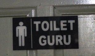 Guru toilet