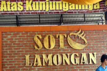 Soto lamongan