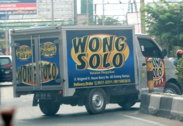 Wong Solo delivers