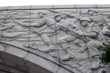 Incheon memorial gate
