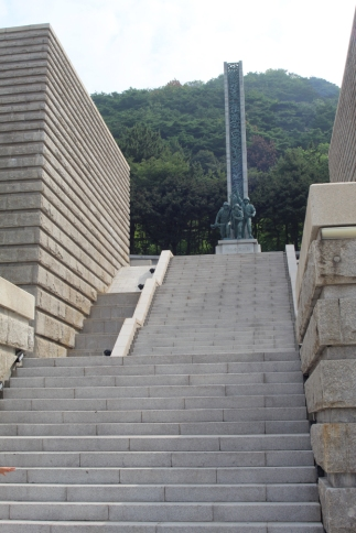 Stairs to memorial